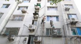 聊城55个老旧小区完成改造 3789户居民受益