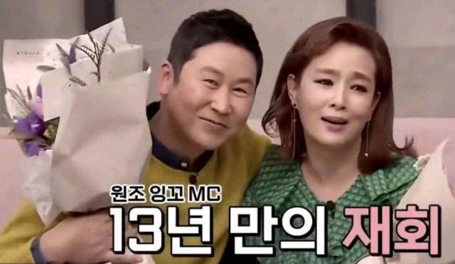 """爱情还在,但是我们离婚了"""" 韩国综艺引热议"""