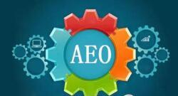 淄博首批AEO高级认证企业获免除担保试点资格