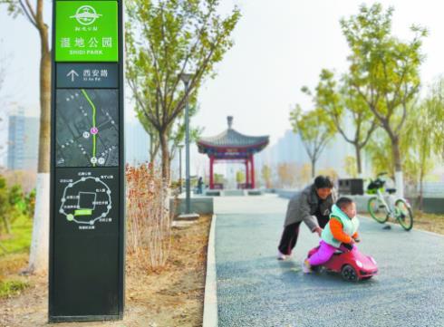 """环堤公园""""十景五湖""""打造菏泽城市新名片"""