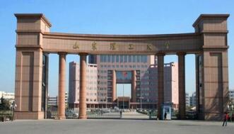 """山东省属高校""""高水平学科""""建设项目名单来了,山东理工大学入围"""