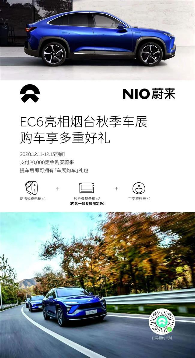 微信图片_20201210105619