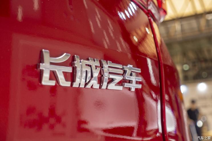谋定而动 长城将推全新高端电动车品牌