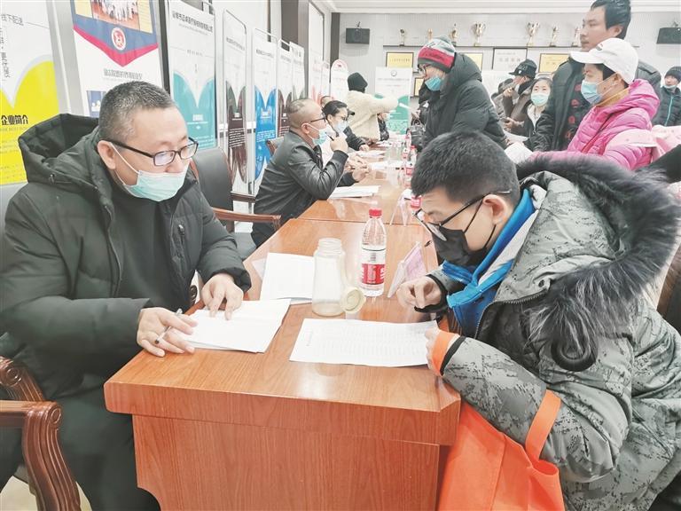 2020淄博市残疾人网络就业专场招聘会举行 24家企业助力残疾人就业