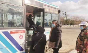 明年起,60周岁以上老年人可免费乘坐威海公交