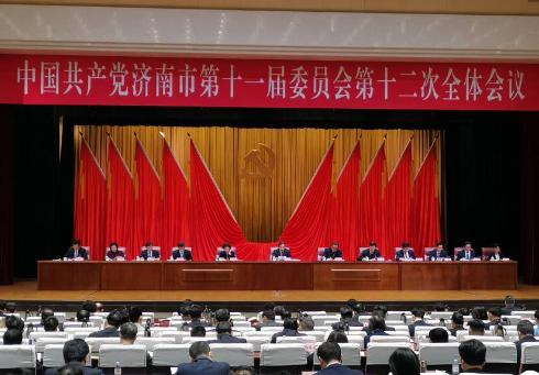 济南提出二〇三五年远景目标 建成新时代现代化强省会