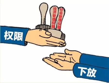 """冠县:放权赋能基层 打造新时代""""聊城枫桥"""""""