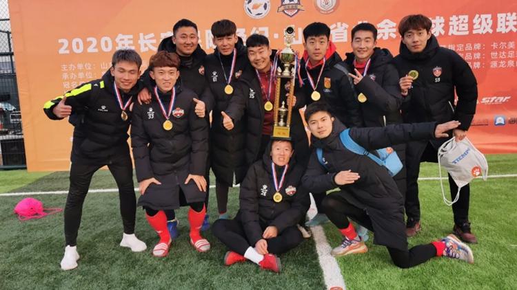 濰坊絕小鴨奪得山東省業余足球超級聯賽冠軍