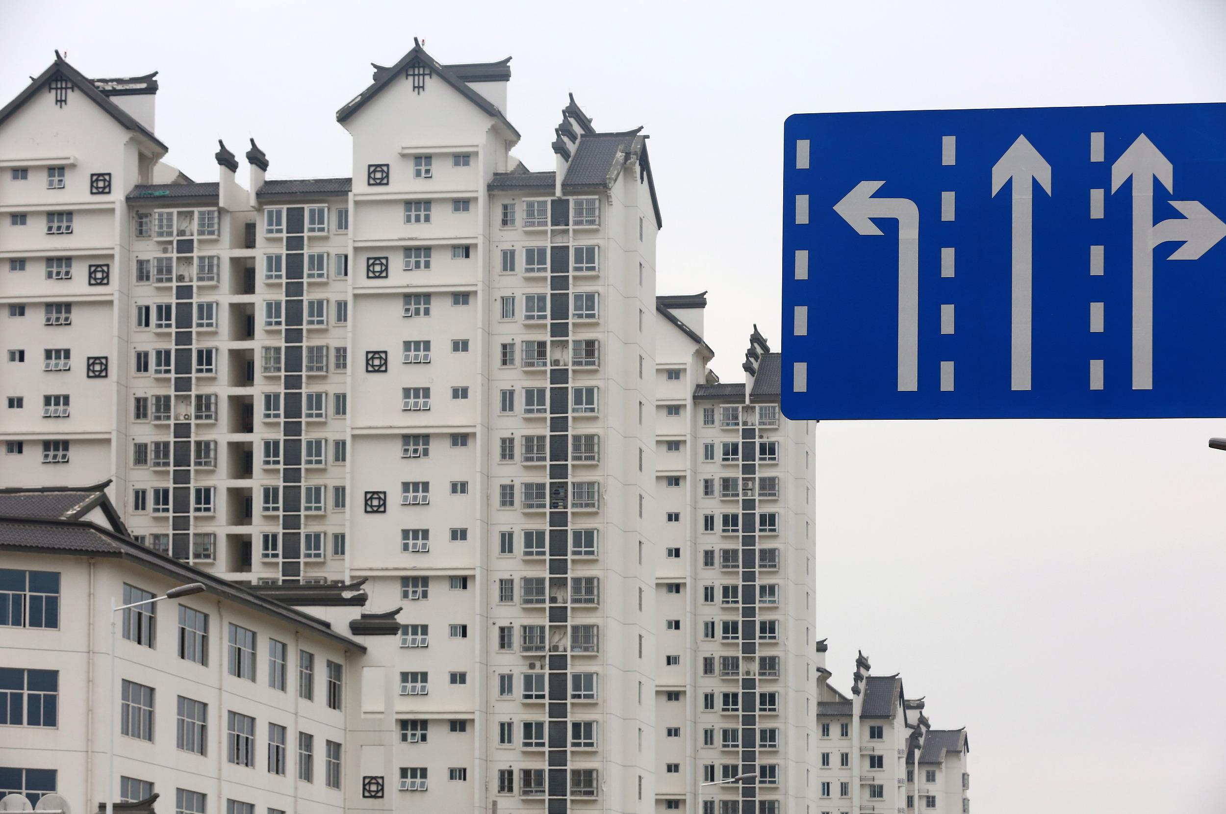 中国住房发展报告分项报告