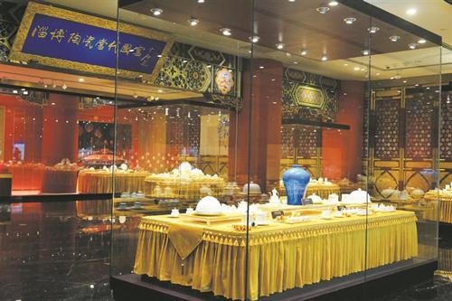 淄博市陶瓷博物馆创建国家一级博物馆巡礼