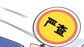 淄博加强电动自行车交通安全管理 未挂牌不得上路