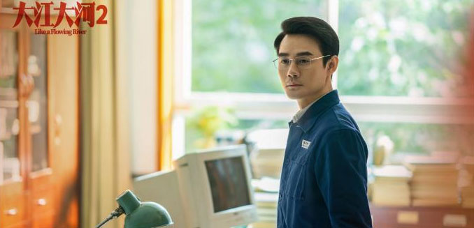 开局9.3分,《大江大河2》凭啥成年度最高分国产剧?
