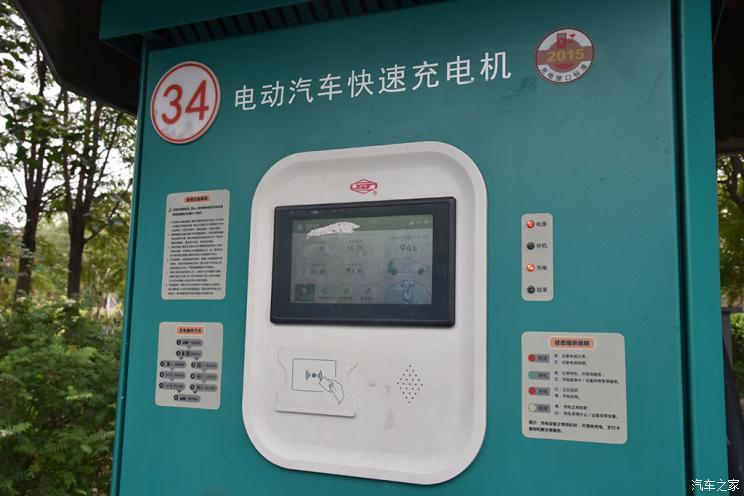 国网北京充电桩:充电至95%将自动结算