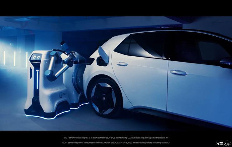 大众汽车移动充电机器人项目有望落地