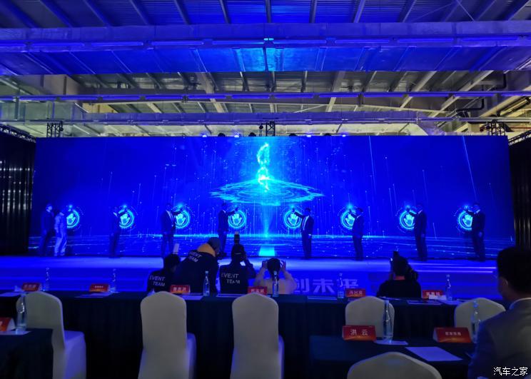 广汽爱信及广州祺盛动力新工厂正式开业