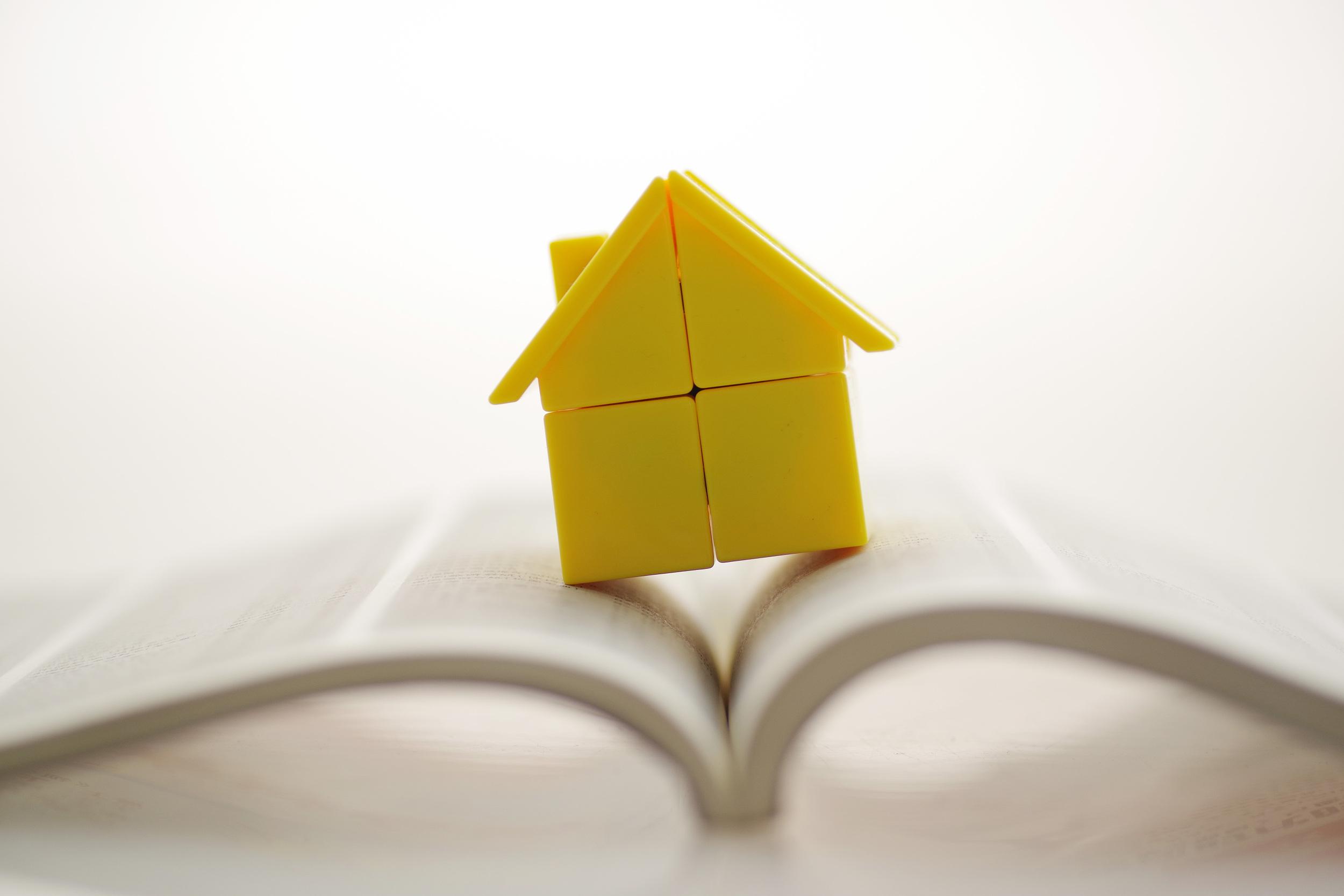 租房提取、申请公积金贷款需提供房产证明