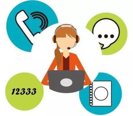 淄博12333智能客服上线 业务咨询7x24小时不打烊