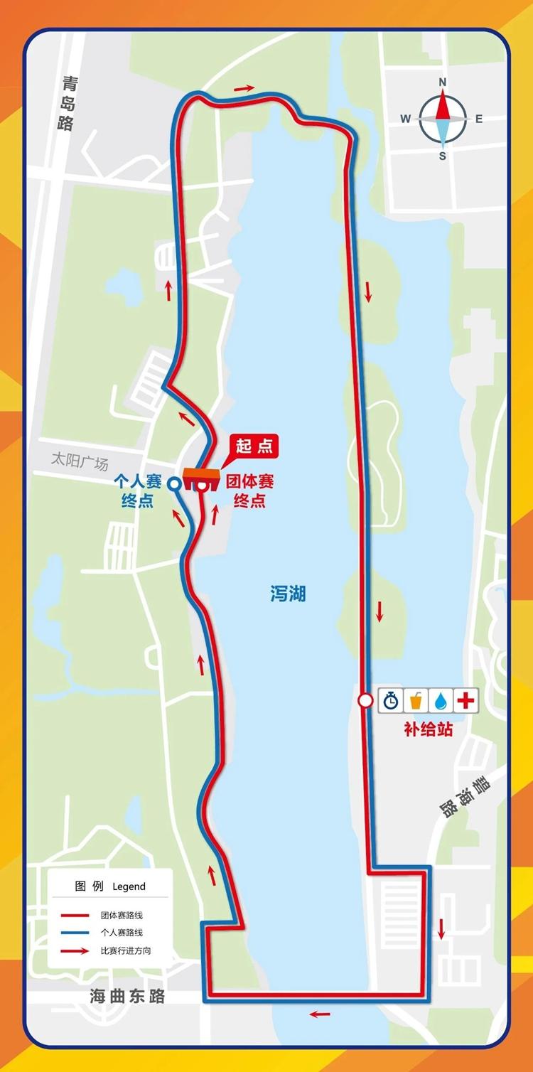 比賽恢復!2021祈福迎新百公里精英賽本周六日照開跑