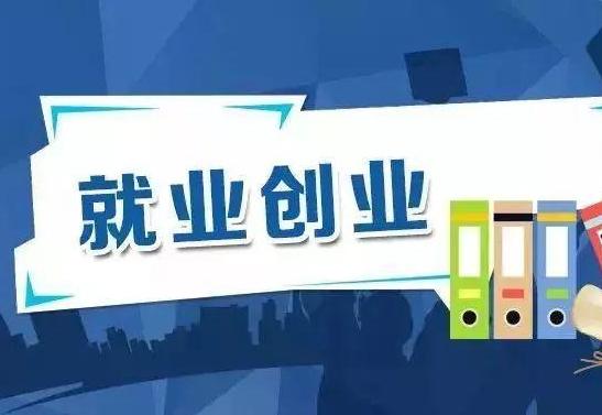 """东营开展""""才聚东营""""服务海外留学人员就业创业专项行动"""