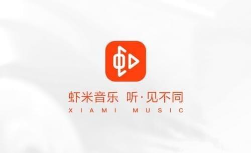 虾米关停 在线音乐平台竞争终局?