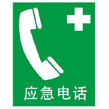 应对寒潮天气 淄博市公布应急服务电话