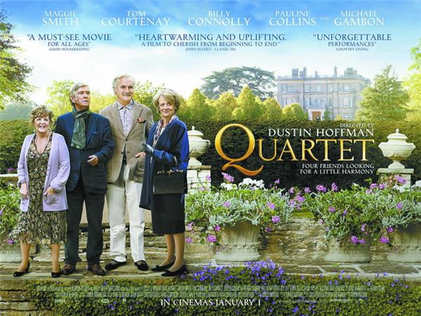 電影《四重唱》有群不服老的爺爺奶奶