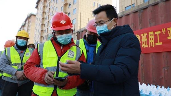 鲁班用工《电子劳动合同》在淄博上线