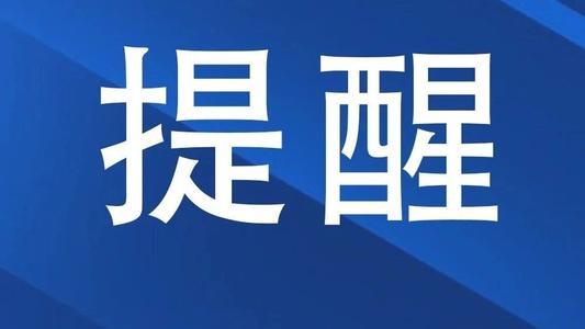 疫情防控进行时丨淄博淄川区购买退烧药、止咳药一律实名登记