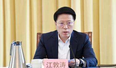 淄博市委常委会召开会议