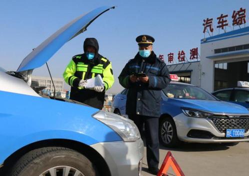 东营中心城区巡游出租汽车年度审验工作全面开展