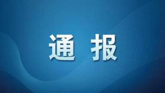 青岛通报房屋租赁市场乱象 11家企业被曝光