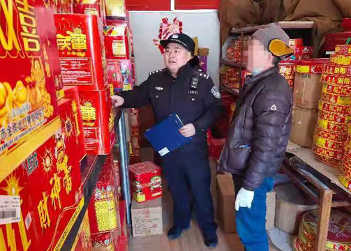 @东营人,提高自查隐患意识 抵制非正规渠道购买烟花爆竹