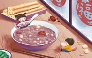 大寒巧遇腊八 给糖友送上一碗营养稳糖腊八粥