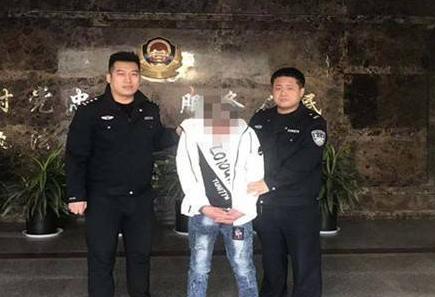 东营男子抢司机手机后消费2.5万元 警方48小时抓获嫌疑人