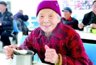 聊城积极落实老年人优待政策 让老年生活遇见美好