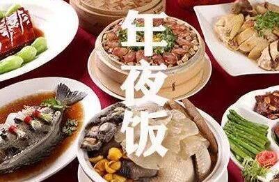 """淄博商家推出多种套餐""""外卖""""年夜饭 吃出新滋味"""