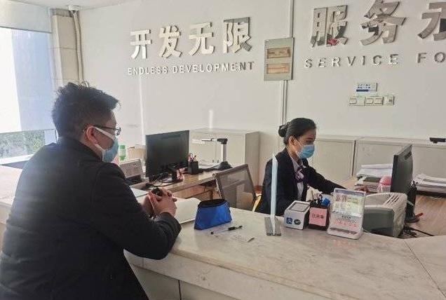 """东营经济技术开发区首个""""告知承诺制""""门头牌匾事项获批"""
