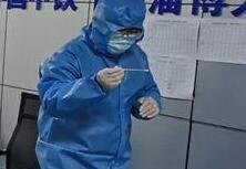张店区发布通知尽快登记个人信息以备全员核酸检测