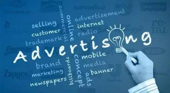 600款APP中近6成有广告 关不掉的广告谁来监管
