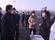 田庆盈调研城市出入口市容环境整治提升并检查疫情防控工作