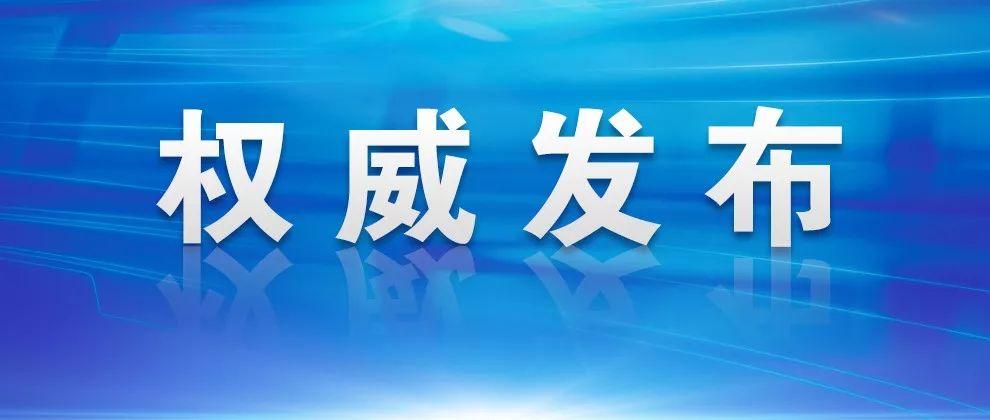"""东营出台春节期间六项""""暖心留人行动""""实施细则"""