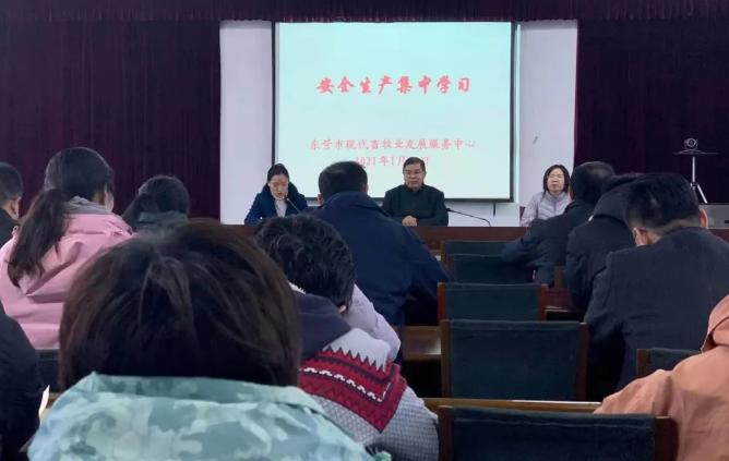 """东营市现代畜牧业发展服务中心组织开展 """"双万""""安全警示教育集体学习"""