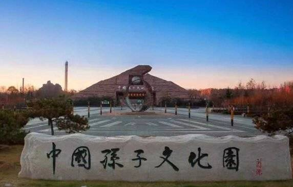 """""""留乐""""行动实施细则:东营3家景区春节假期期间对外地人免费"""