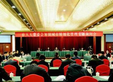 潍坊市第十七届人大常委会2020年工作综述