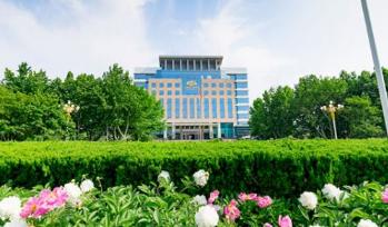 鲁南制药上榜2020中国企业专利实力500强