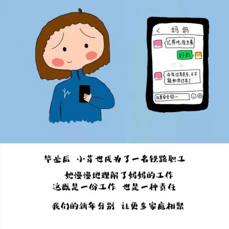 《【万和城平台怎么注册】【这个春节,我不回家】