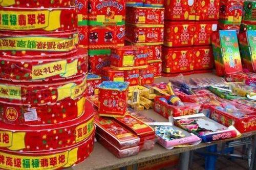 春节期间东营市共设395个烟花爆竹临时零售点