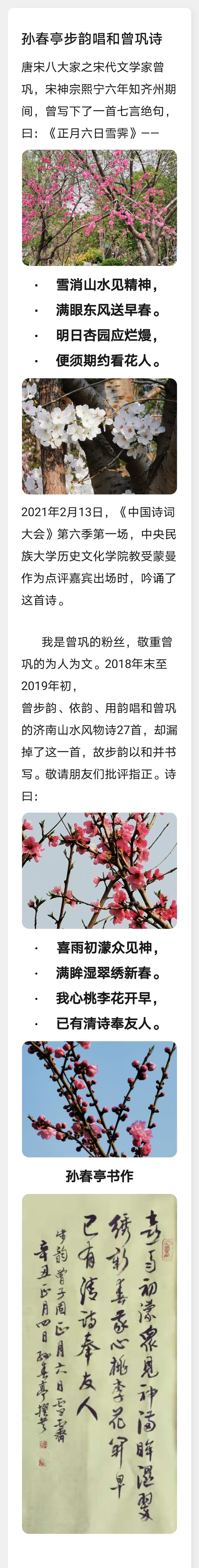 Notepad_202102161243_58254_edit_15888375015803
