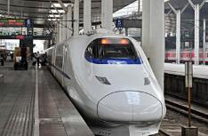 济青间部分高铁车次车票售罄 济南、青岛至京沪的车票基本售罄