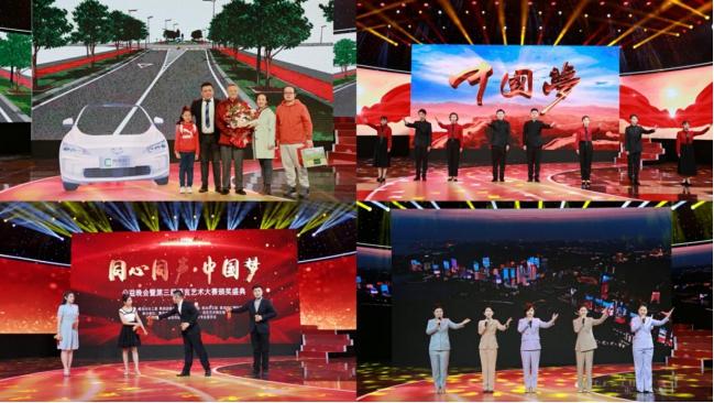 """""""同心同声·中国梦""""公益晚会暨语言艺术颁奖盛典在青岛举行"""
